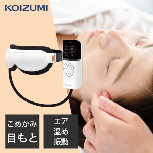 KOIZUMI(コイズミ) エアーマスク(アイマスク) KRX4000W||