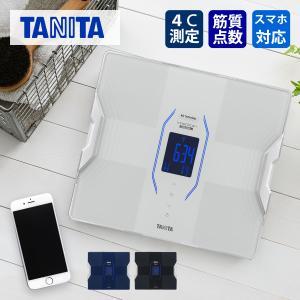 タニタ 体組成計 インナースキャン デュアル RD-914L |   スマホ 対応 連動  体重計 体脂肪計 乗るピタ 内蔵脂肪 |||||||||||便利雑貨のCOCONIAL(ココニアル)