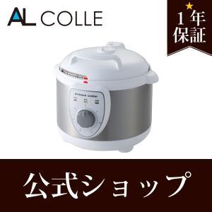 材料を入れてタイマーをセットするだけ♪ 電気圧力鍋は材料を入れてタイマーをセットしたら後は全部圧力鍋...