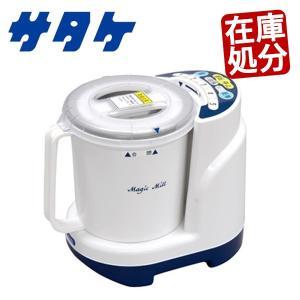 精米機(精米器) サタケ マジックミル[ 胚芽米 ぶづき米 再精米 ] RSKM300|||