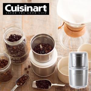 【12月中旬入荷予定】Cuisinart クイジナート 粉末ミルグラインダー SG10BKJ||||coconial