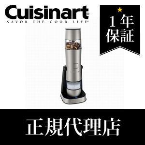 Cuisinart クイジナート ソルト&ペッパーグラインダー SG3J|||||||coconial