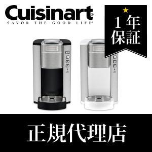 Cuisinart クイジナート コーヒーメーカー ホットドリンクメーカー SS6 | 送料無料 ドリップ式 |||||||||||coconial
