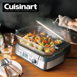 Cuisinart クイジナート ヘルシークッカー(スチームクッカー) STM1000J|||coconial