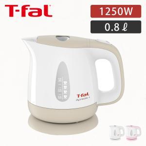 T-fal(ティファール) 電気ケトル ジャスティンプラス 1.2L 「r7o」 ケトル KO340177|||coconial
