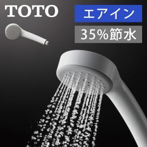 TOTO トートー エアインシャワー 節水シャワーヘッド 節水 おしゃれ シャワー 省エネ ヘッド ...