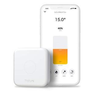 Nature スマートリモコン Nature Remo 3 ネイチャーリモ Remo-1W3 Alexa/Google Home/Siri対|coconina