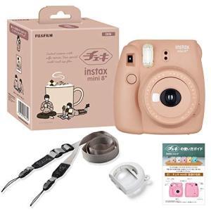 FUJIFILM インスタントカメラ チェキ instax mini8プラス 接写レンズ・純正ショルダーストラップ付き ココア 116mm×|coconina