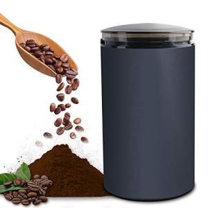 電動コーヒーミル コーヒーグラインダー ミルミキサー 粉末 コーヒー豆 ひき機 水洗い可能 豆挽き/緑茶/山椒/お米/調味料/穀物を挽く 一|coconina