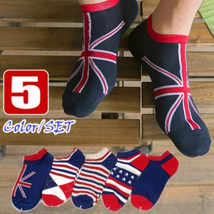 靴下 メンズ 夏用 ショートソックス アンクルソックス 5足 セット 男女兼用 綿 コットン ツートン 赤、紺色 ストライプ 星 スターUNISEX 22.5〜26.5cm coconoco