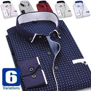 ドレスシャツ メンズ カジュアル ワイシャツ ボタンダウン 長袖 胸ポケット ゴールドリング飾りボタン 滑らかでソフトな生地 ややスリムフィット 6種類 coconoco