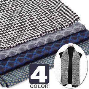 ストール シルクタッチ 細長 マフラー メンズ ネック スカーフ ハウンドトゥース、幾何学模様柄 星模様 ソフト スカーフ 表裏ない 2枚重ね縫い|coconoco