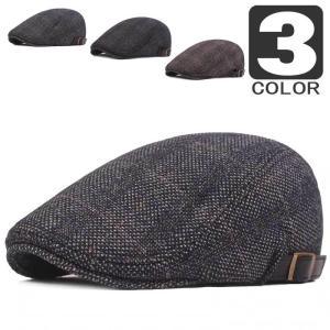 ハンチング 秋冬 裏起毛 ツイード チェック柄 メンズ レディース 帽子 キャスケット フラットキャップ 3色 ブラック ブラウン系 coconoco
