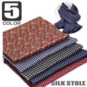 ストール シルク マフラー メンズ ネック スカーフ ドット、ハウンドトゥース、ペイズリー柄 細長 ソフト スカーフ 表裏のない2枚重ね縫い|coconoco