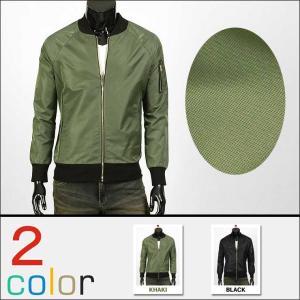 フライト ジャケット ブルゾン メンズ ツートン 配色 ジップアップ ジャンパー ベーシック シンプル シャイニング 生地 上着 無地 ソリッド 2色|coconoco