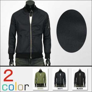 フライト ジャケット ブルゾン メンズ ツートン 配色 ジップアップ ジャンパー ベーシック シンプル 綿素材生地 上着 無地 ソリッド 3色|coconoco