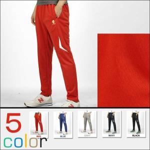 トレーナー パンツ スリム ズボン ライン スキニー V模様 配色 5色 05P12Oct15|coconoco