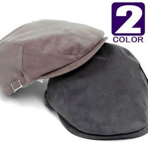 ハンチング 無地 シンプル ソリッド スエード 日本製 メンズ レディース 帽子 キャスケット キャップ 2サイズ 58cm 56cm 年間定番 2色 coconoco
