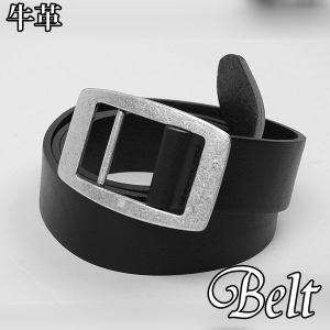 本革 牛革 ベーシック 穴なし 調整自由 シンプル バックル スリム ベルト ブラック 黒  BLT05|coconoco