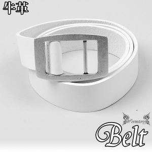 本革 牛革 ベーシック 穴なし 調整自由 シンプル バックル スリム ベルト ホワイト  BLT08|coconoco