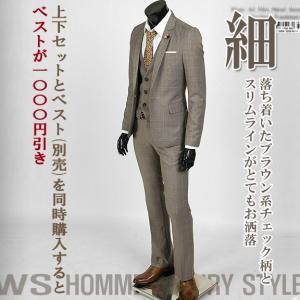 スーツ メンズ シングル 1ボタン スリム セットアップ ブラウン チェック bts01|coconoco