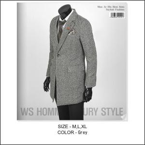 メンズ スリムライン コート、ロングジャケット、ウール混紡 毛織 チェンジポケット・デザイン ロング ジャケット bts03|coconoco