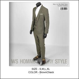 メンズ スーツ スリムスーツ ブラウン シャドーチェック シングル 2ボタン  ベーシック スリムライン ノーマルラペル ノンタッグ・ストレート bts101|coconoco