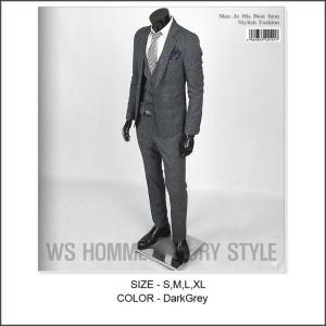スーツ メンズ スリムスーツ ぼかし ダークグレー シングル 2ボタン ベーシック スリムライン ノーマルラペル ノンタッグ・ストレート bts103|coconoco