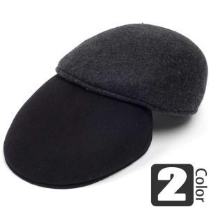 ハンチング ウール ベレー帽スタイル 秋冬 メンズ レディース 無地 シンプル ハンチングキャップ カジュアル 帽子 フリーサイズ 58cm ブラック、グレー 2色 coconoco