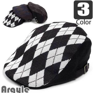 ハンチング アーガイル チェック ポリニット生地 メンズ レディース 帽子 キャスケット キャップ 58cm 年間定番 3色 coconoco