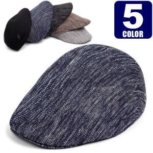 ハンチング帽 メンズ メッシュ シャワーストライプ サーモ ハンチング キャップ フリーサイズ (58cm) 5色|coconoco