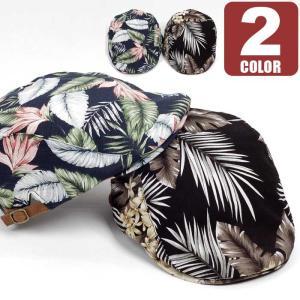 ハンチング帽子 メンズ レディース ボタニカル 植物柄 ハンチング キャップ 帽子 58cm 夏に似合う爽やかな2色|coconoco