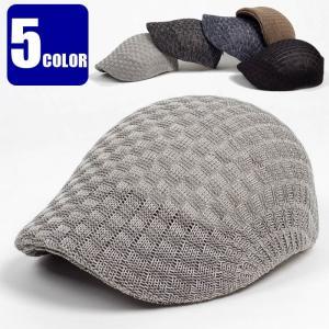 ハンチング帽子 メッシュ こうし編み サーモ ハンチング メンズ レディース 夏 サマー帽子 58cm サイズ調整(56.5~58.5)可能 春夏新作 5色|coconoco