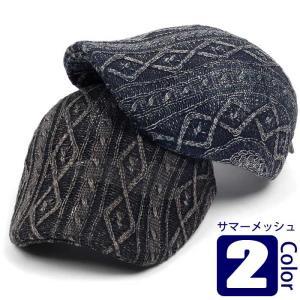 ハンチング 夏 メッシュ デニム素材 ケーブル メンズ レディース サーモハンチング キャップ サマー 帽子 フリーサイズ 2色 ネイビー ブラック coconoco