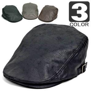 ハンチング クラック フェイク レザー 合皮 無地 ソリッド メンズ レディース 帽子 キャスケット フラットキャップ 3色 ブラック ブラウン オリーブ 系 coconoco
