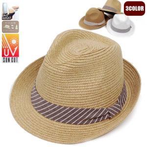 ハット ペーパー 帽子 中折れハット ストライプ柄 帯 メンズ レディース 男女兼用 帽子 58cm フリーサイズ 微調整可能 形状記憶 UVカット 白 ベージュ モカ 3色|coconoco