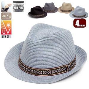 ウォッシャブル ハット帽子 洗濯できる 中折れハット チロリアン 帯 メンズ レディース 男女兼用 帽子 58cm フリーサイズ 微調整可能 形状記憶 UVカット  4色|coconoco