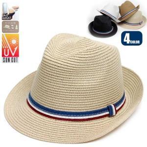 ペーパー ハット帽子 中折れハット 3色 ライン 帯 メンズ レディース 男女兼用 帽子 58cm フリーサイズ 微調整可能 形状記憶 UVカット 黒 モカ ベージュ 白 4色|coconoco