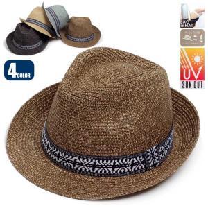 ペーパー ハット帽子 中折れハット モノトーン チロリアン 帯 メンズ レディース 男女兼用 帽子 58cm フリーサイズ 微調整可能 形状記憶 UVカット 4色|coconoco