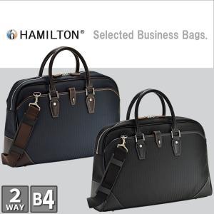 ビジネスバッグ メンズ ショルダー付属 ブリーフケース 軽量 大容量 出張 ブリーフケース メンズ鞄 B4 A4 ヘリンボーン|coconoco