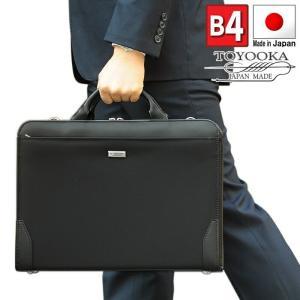 ビジネスバッグ  メンズ ブリーフケース B4 ショルダー ベルト付 2ウェイ 日本製 豊岡製 男性用 通勤 出張 黒 HAMILTON 送料無料|coconoco