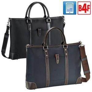 ビジネスバッグ ブリーフケース メンズ B4ファイル B4 A4 軽量 軽い 大きめ ブランド 自立 ショルダーベルト 2WAY タブレット対応|coconoco