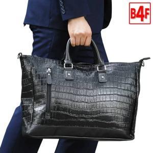 ビジネスバッグ  ブリーフケース メンズ 大容量 軽量 B4ファイル 2way クロコ ショルダーベルト 通勤 旅行 黒|coconoco