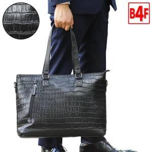 トートバッグ ビジネスバッグ ブリーフケース メンズ 横型 B4 B4ファイル A4 ブランド 大容量 トート ショルダーベルト クロコ 通勤|coconoco