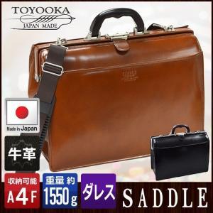 ダレスバッグ 本革 メンズ A4 豊岡製鞄 日本製 口枠 ビジネスバッグ ブリーフケース
