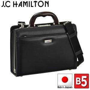 ミニダレスバッグ メンズ ビジネスバッグ 男性用 B5 日本製 豊岡製鞄 30cm 天然木手ハンドル