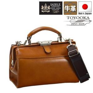 ミニダレスバッグ ダレスバック メンズ ビジネスバッグ セカンドバッグ 日本製 豊岡製鞄 A5ファイ...