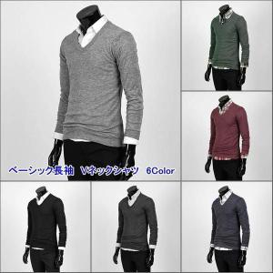 ベーシック ウールタッチ Vネック メンズ シャツ カットソー 長袖 6カラーis06 |coconoco