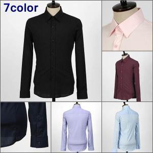 ワイシャツ メンズ 長袖 スパン メンズシャツ ベーシック スリムシャツ 無地 ソリッド 7色 is07|coconoco
