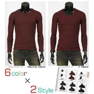 長袖 ベーシック・基本・スリムライン・メンズ・Tシャツ・カットソー・無地6色・ラウンドネック、Vネック2タイプ is11|coconoco